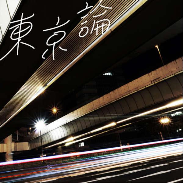 RAM RIDER – 東京論