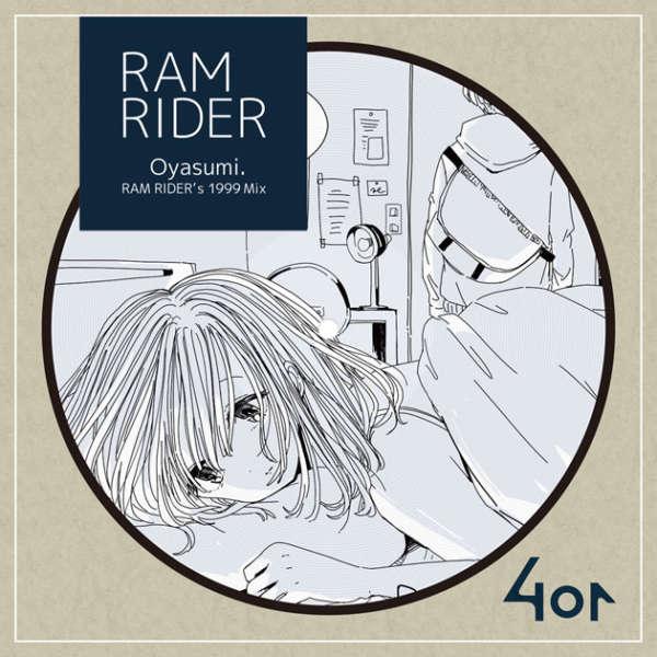 RAM RIDER – おやすみ。 -RAM RIDER's 1999 Mix-